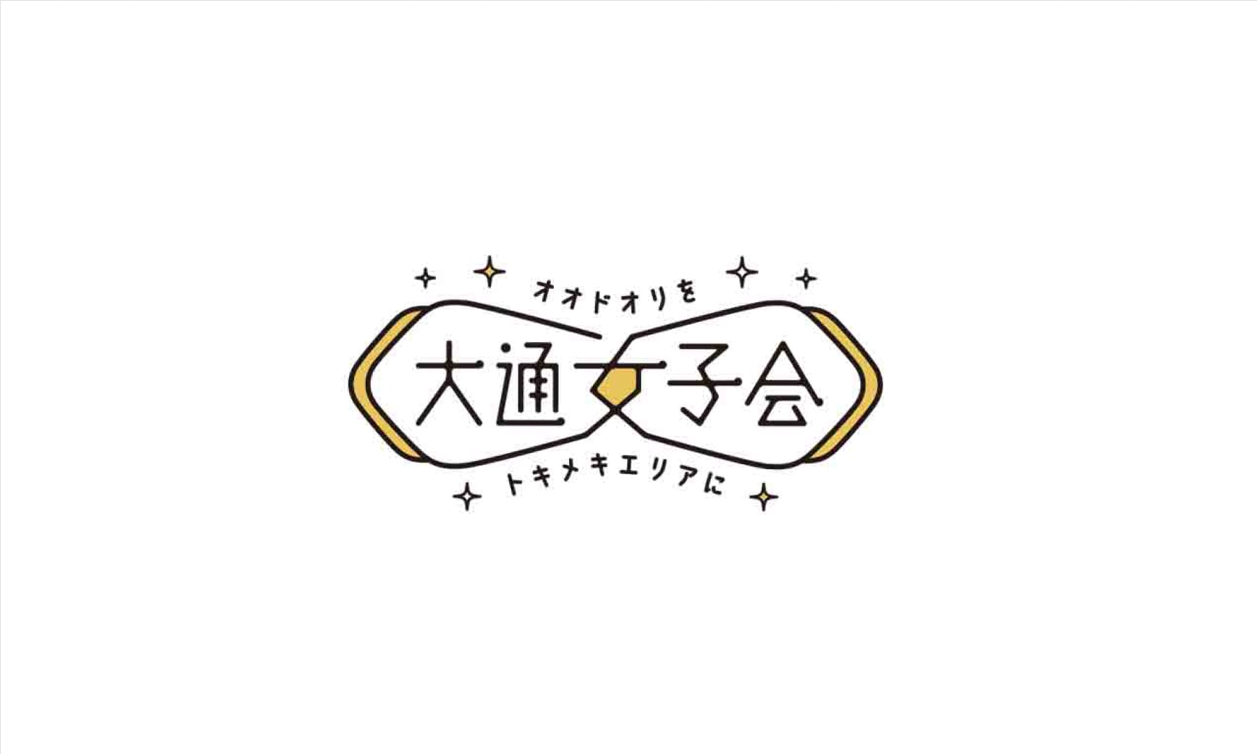 odori_jyoshi_slide_01