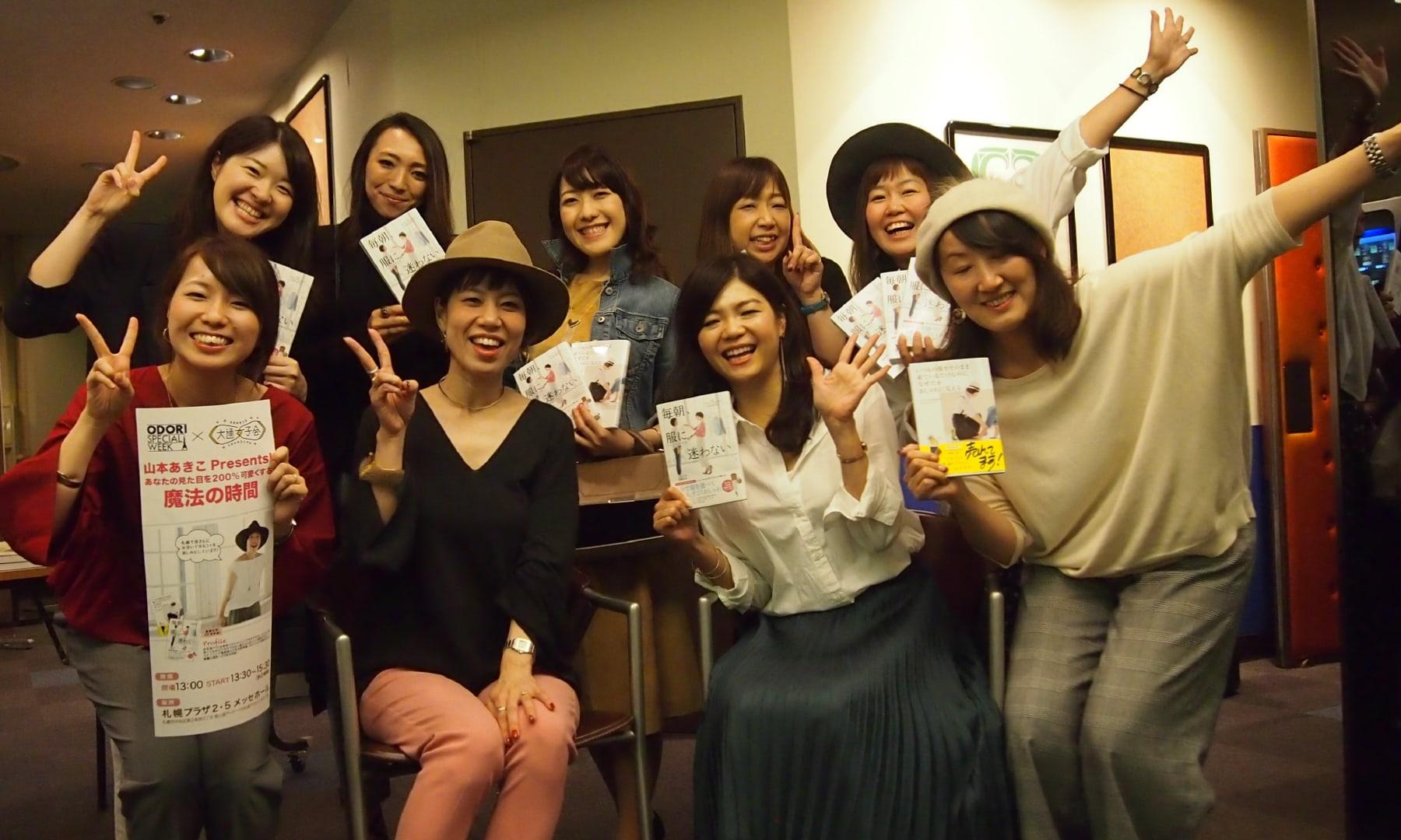 odori_jyoshi_slide_02
